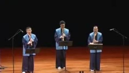わだつみいろこの宮 wadatsumi-irokonomiya - YouTube