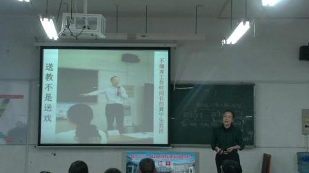 湖南省教师发展中心培训师培训微讲座