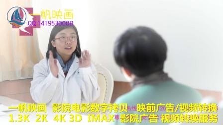 一帆映画影院映前广告电影数字拷贝DCP电影视频转换系列  (5)