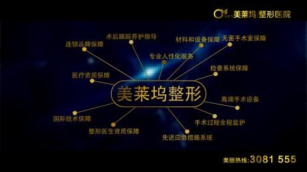 一帆映画影院映前广告电影数字拷贝DCP电影视频转换系列  (151)