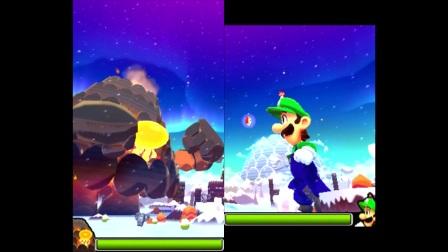 【雪激凌解说】3DS马里奥与路易RPG4 EP22:狂风路易与巨大化火山怪