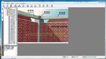 建筑工程投标承诺书范文