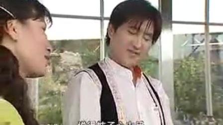 [云南山歌爱情剧][桃花女人]第一