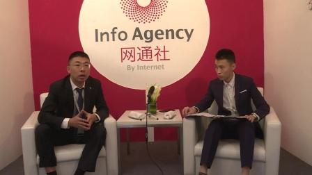 2017上海车展专访海南一汽海马汽车销售有限公司总经理助理   王旭东