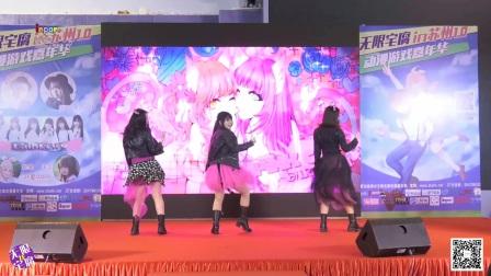 无限宅腐in苏州1.0 舞台LIVE part9 莓噶蜜-pink cat