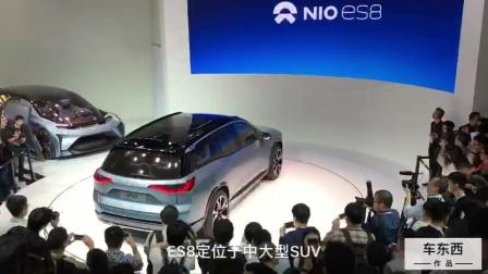 #2017上海车展#继小鹏、奇点、威马等新造车公司公布了预量产车之后,蔚来汽车的首款量产车ES8也正式亮相!