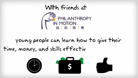 Philanthropy in Motion.mp4