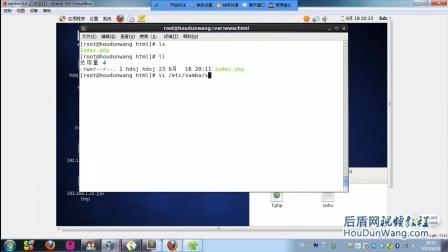 42后盾网php视频教程 以验证方式使用Samba及密码与权限位设置