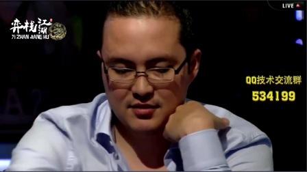【德州扑克周镒解说】PCA2014主赛事决赛桌03