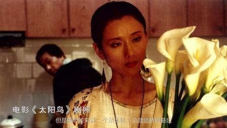 王学圻:不是每一个演员都能做导演