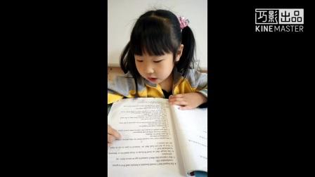 熊懿小朋友读小说 👍👍👍