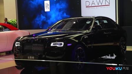 2017上海国际车展:劳斯莱斯汽车携最具个性魅力产品阵容亮相