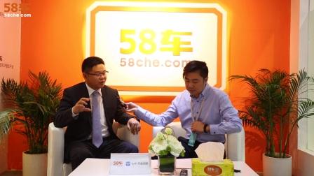 重庆东风小康汽车销售有限公司 张正源 总经理.mov