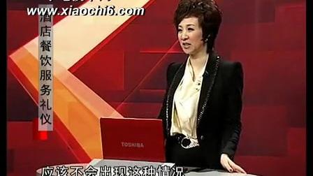 周思敏 餐饮服务员礼仪1 礼仪培训_标清