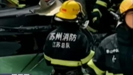苏州太湖大桥公交车与大巴车相撞 致1死2重伤 170419 通天下
