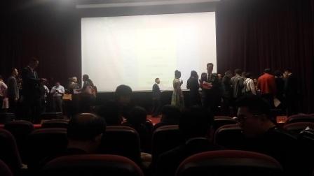蚨来购集成交易系统说明会(4)20170415
