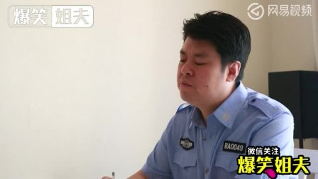 美女卖避孕套被抓,回答却让警察无言以对