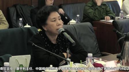【39蜂疗网 记者讯】2017年3月25日下午,由39蜂疗网主办的世界中医药学会联合会蜂疗专业委员会成立筹备工作会议在北京召开。成永明教授受邀参加此次大会。