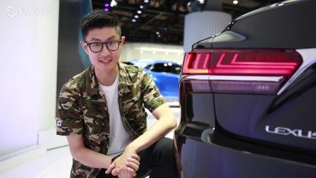 上海车展 全新雷克萨斯LS 500h亚洲首发