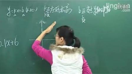 优秀初中数学教学视频 一次函数教学