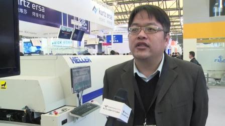 Heller采访-2017慕尼黑上海电子生产设备展