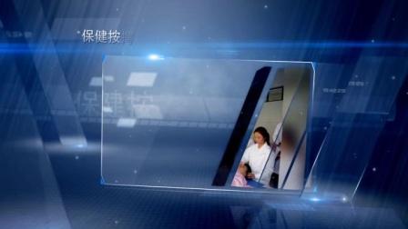 济宁王华美容美发化妆纹绣职业培训学校公交车广告扩大招生