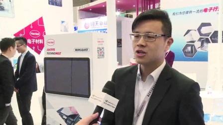 汉高乐泰HENKEL LOCTITE采访-2017慕尼黑上海电子生产设备展