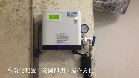 立可適電解殺菌水應用洗選蛋品廠液蛋消毒製程
