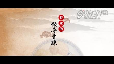 通江银耳样0414.mp4
