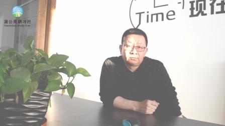 培训在企业中的价值和意义——蒲公英研习社导师陈浩