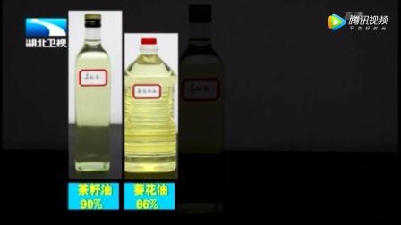 花生油、玉米油、大豆油、到底哪个最好你知道吗?
