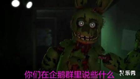 【TAKE   ME   HIGHER】恶搞字幕;玩具熊的午夜后宫歌曲:《只是一个景点》&《在恶搞字幕里,你只是个景点》部分