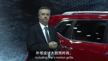 日产汽车携全系车型亮相2017上海国际车展