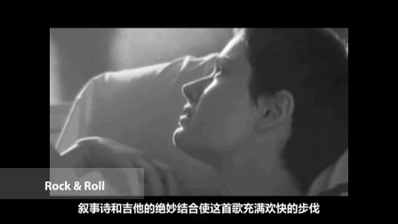 Top10 - 另类乐队鼻祖地下丝绒经典单曲