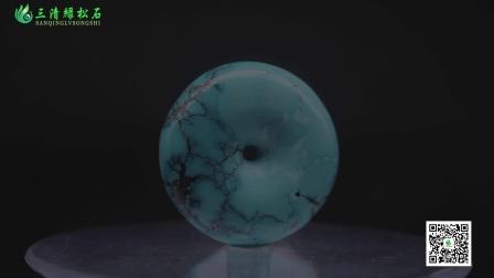 三清绿松石之精品原矿高瓷高蓝面包圈
