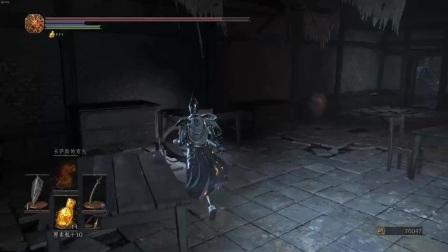 【首长】黑暗之魂3 第十三期 DLC之旅 上