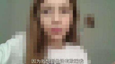 波黑12岁小学女生大谈情史(中字)