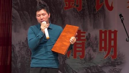 竹山湾刘氏祭祖