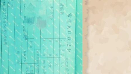 黄懿萱²⁰¹⁷的故事--新生篇(一)