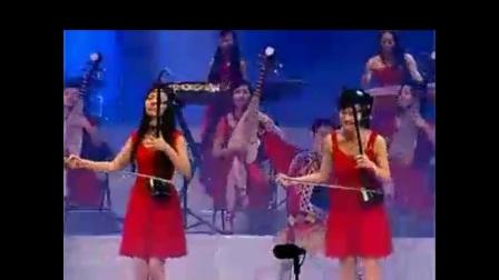 阿拉木汗 回忆的靑春纪念王洛宾 女子十二乐坊