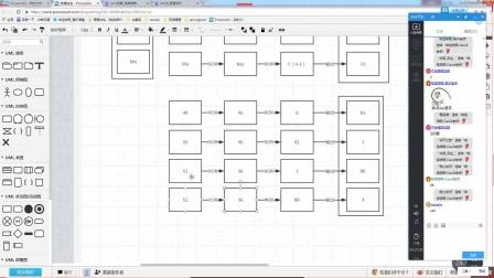 纯手写系列之对称加解密算法原理剖析
