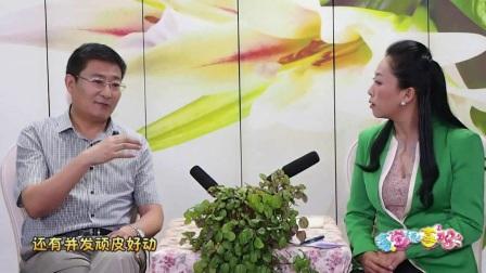 《喜宝和喜妈》衣明纪老师 讲解多动症的防与治(上)
