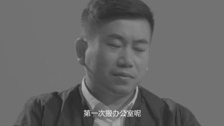 KM品牌中心品牌总监郭斌访谈