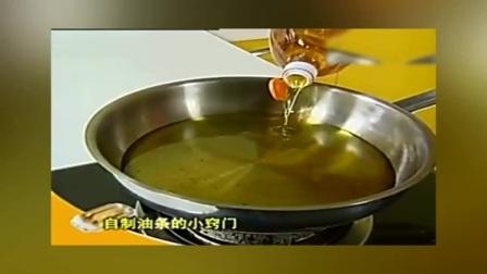 一招学会在家自制油条,你的油条做的不好吃,只差这一步!