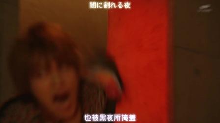 [菲翔出品][Ghost纪念][Vol.3][感恩][MV][繁日双语][1280X720].mp4
