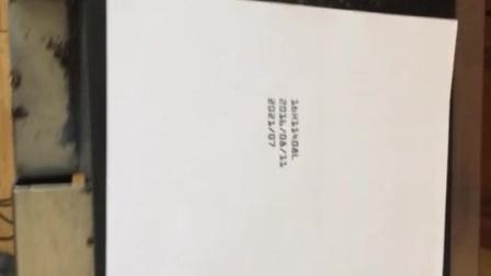 190A喷印特殊字体.mp4