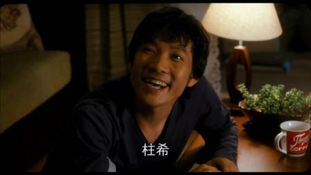 快乐人生(DVD):6.9/张根硕/韩国励志喜剧电影2007