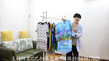 4.21小萱家夏季新款深圳高端品牌真丝连衣裙组合49.9元  10件起  包邮