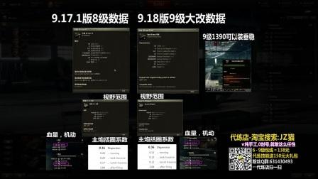 【坦克世界JZ猫】:白捡4台车?9.18如何白占二雷的便宜