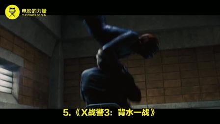 《X战警》和《金刚狼》系列的正确剧情顺序